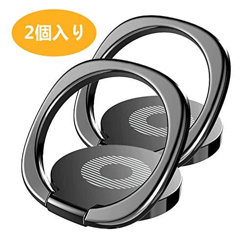 【2個入り】スマホリング 360回転 ホールドリング 落下防止 スタンド機能 iphone/Galaxy/Xperia/huawei/ipad/ipod対応(ブラック)