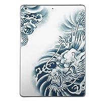 iPad Air スキンシール apple アップル アイパッド A1474 A1475 A1476 タブレット tablet シール ステッカー ケース 保護シール 背面 人気 単品 おしゃれ クール 龍 ドラゴン 和 001218