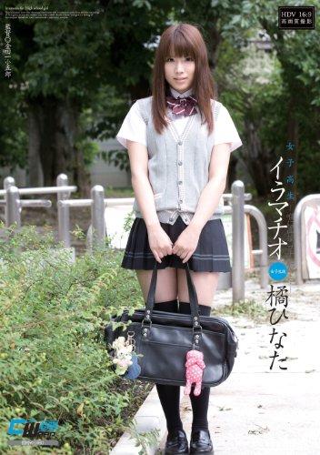 橘ひなた(AV女優)
