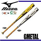 MIZUNO(ミズノ) ベースボール バット 軟式用 Gメタル 金属製 83 ゴールド 17