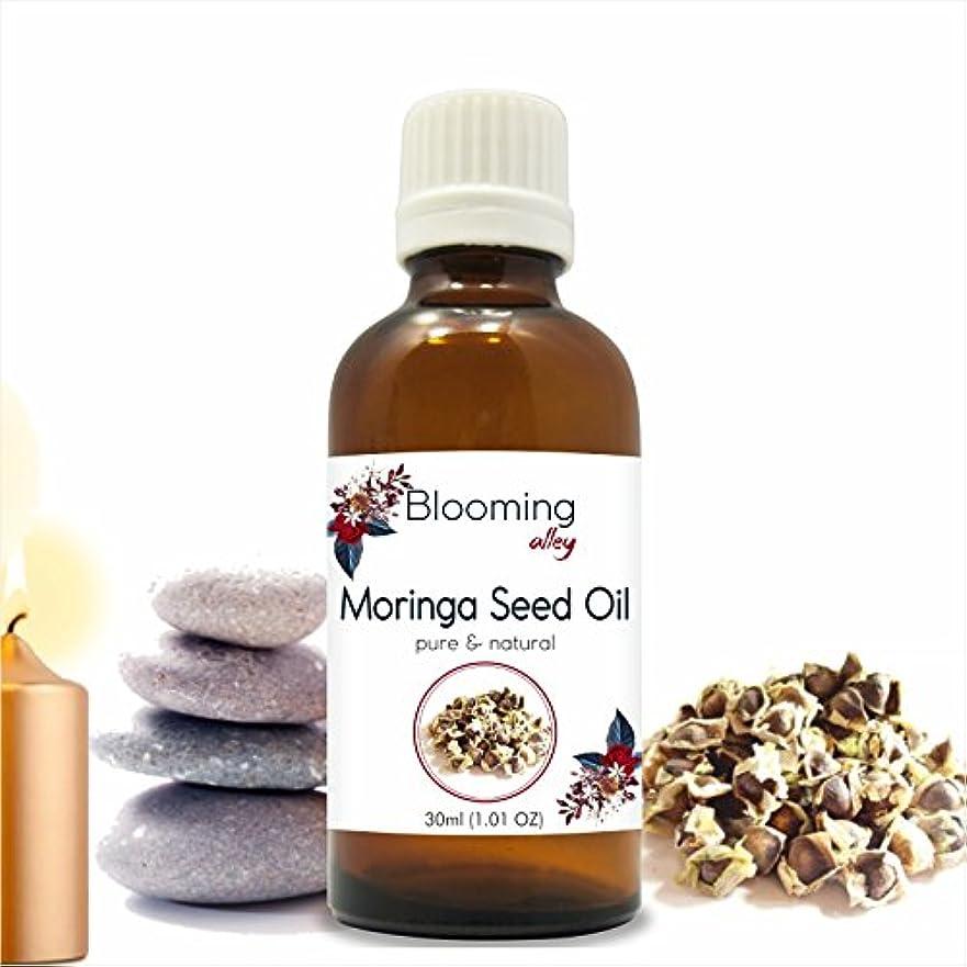 レパートリー要件ジレンマMoringa Seed Oil (Moringa-Oleifera) Carrier Oil 30 ml or 1.0 Fl Oz by Blooming Alley