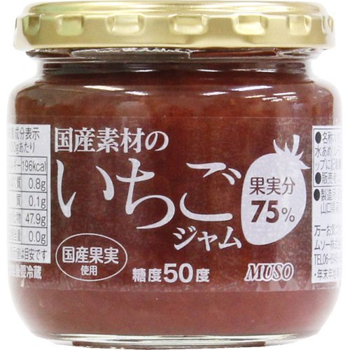 ムソー 国産素材のいちごジャム 200g