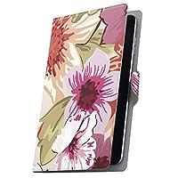タブレット 手帳型 タブレットケース タブレットカバー カバー レザー ケース 手帳タイプ フリップ ダイアリー 二つ折り 革 花 リーフ 000749 Arc 7 rakuten 楽天 Kobo コボ Arc7 arc7-000749-tb