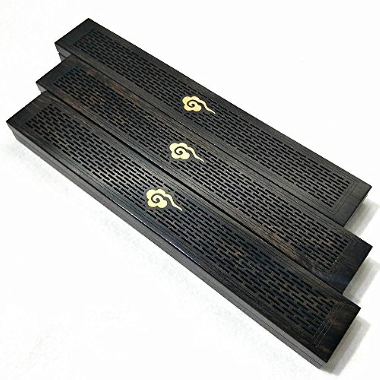 有効な証明書ブラインド黒檀はめ柘植線香合、ホームの茶道を炉 (ずいうん)