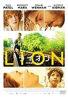 奇跡がただただ胸に染み入る『LION/ライオン〜25年目のただいま〜』