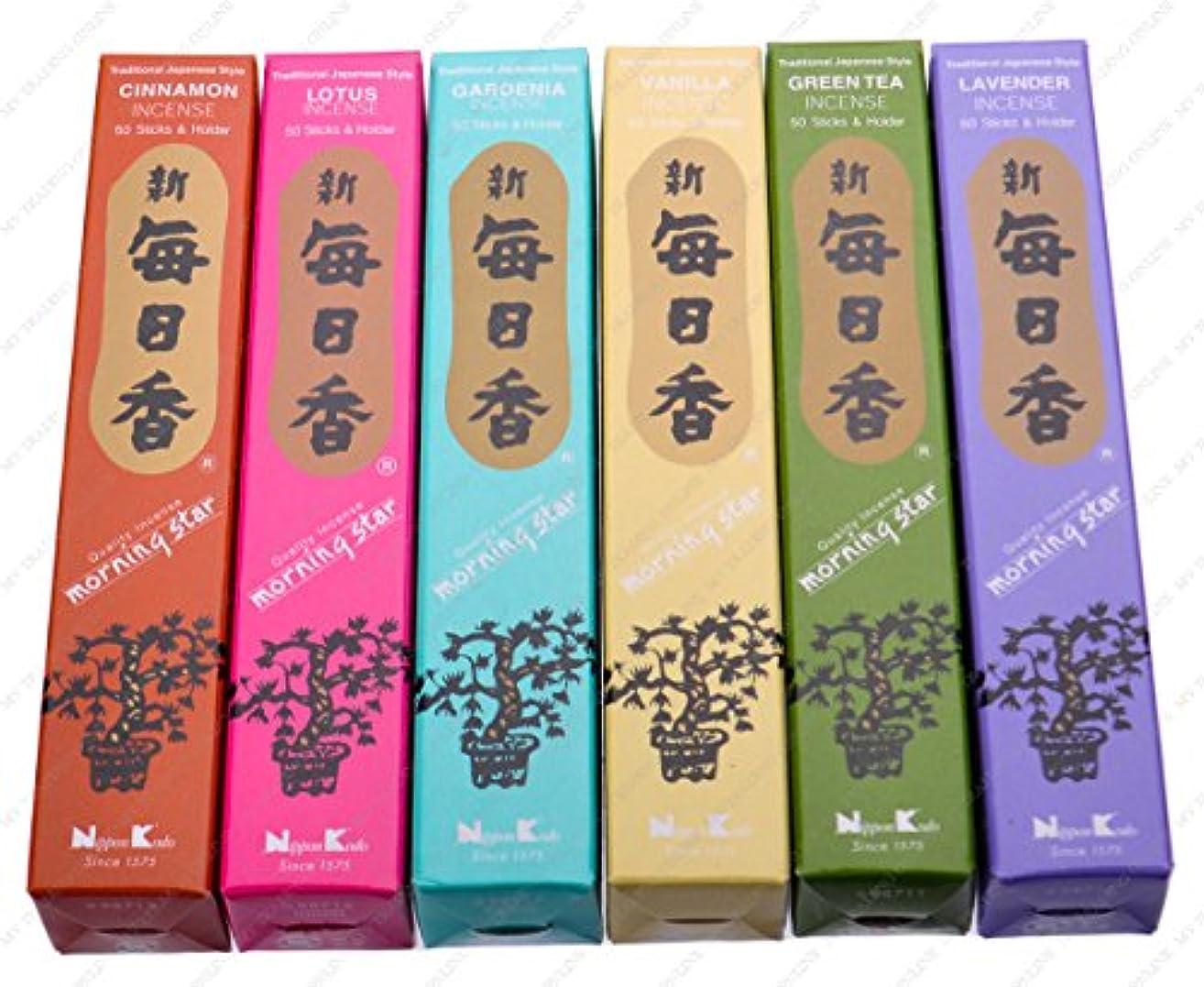 父方の国彼らのものNippon Kodo Morning Star 6新しい香り詰め合わせシナモン、ロータス、ガーデニア、バニラ、グリーンティー、、ラベンダー)