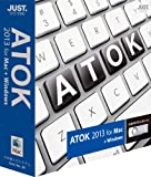 ATOK 2013 MAC+WINDOWS 通常版