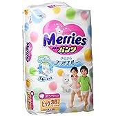 【パンツ タイプ】メリーズパンツ ビッグサイズ(12~22㎏) さらさらエアスルー 38枚