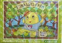 ふなっしー パズル FUNASSYI PUZZLE 1000Pices 絵柄~ふなっしー ファーム~ FUNASSYI FAME