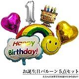 7歳誕生日 バルーン5点セット 7歳ハッピーバースデー HAPPY BIRTHDAY スマイル ハート ナンバー 数字 お祝い 誕生日 飾り付け バースデイ パーティー フィルム風船 ビッグ