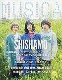 MUSICA(ムジカ) 2019年 05 月号 [雑誌] 画像