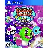 バブルボブル 4 フレンズ すかるもんすたの逆襲 - PS4