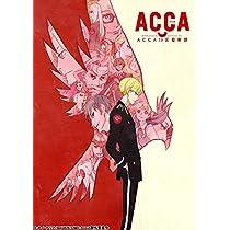 【Amazon.co.jp限定】 ACCA13区監察課 Blu-ray BOX 3 (特装限定版) (全巻購入特典:「ドラマCD」シリアルコード付)