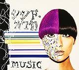 music (初回限定盤)