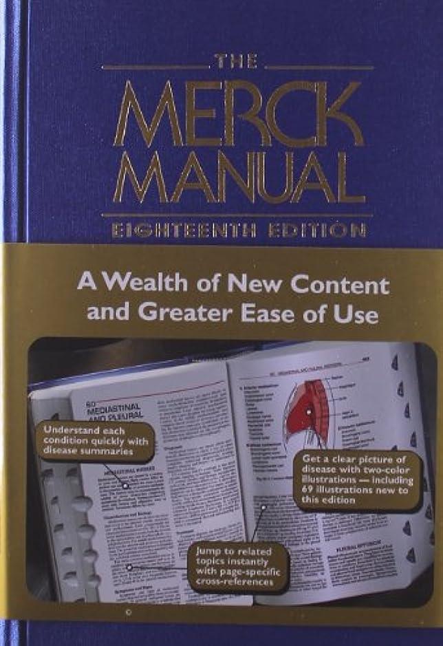 部門酸驚いたことにThe Merck Manual, 18th Edition