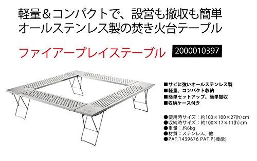 コールマン(Coleman)『ファイアープレーステーブル』