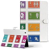 d-01h Huawei ファーウェイ dtab ディータブ タブレット 手帳型 タブレットケース タブレットカバー 全機種対応有り カバー レザー ケース 手帳タイプ フリップ ダイアリー 二つ折り ユニーク 星座 カラフル d01h-002667-tb