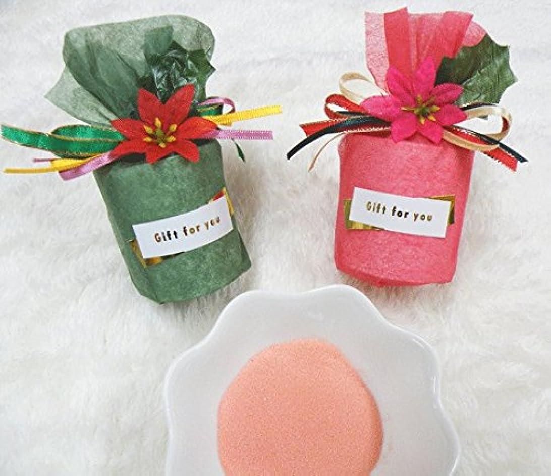 閲覧するフリース安全ポインセチア付きピンクのバスソルトのプチギフト【クリスマス パーティ 結婚式 二次会 入浴剤】