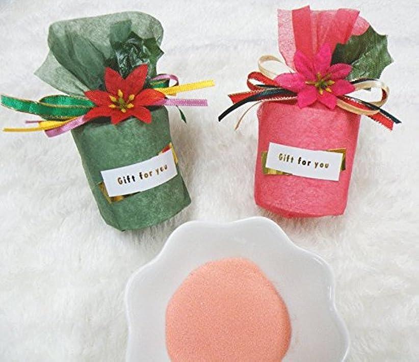忘れられないブロック提供するポインセチア付きピンクのバスソルトのプチギフト【クリスマス パーティ 結婚式 二次会 入浴剤】