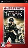 EA BEST HITS メダル オブ オナー ヒーローズ - PSP