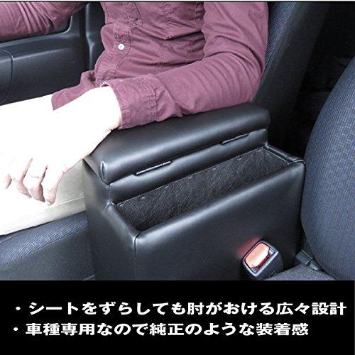 プロボックス サクシード アームレスト コンソールボックス 車種専用 日本製 ソフトレザー probox 営業車/BPS-1
