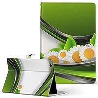 Quatab 01 KYT31 kyocera 京セラ Qua tab タブレット 手帳型 タブレットケース タブレットカバー カバー レザー ケース 手帳タイプ フリップ ダイアリー 二つ折り フラワー 花 フラワー 緑 グリーン quatab01-008761-tb