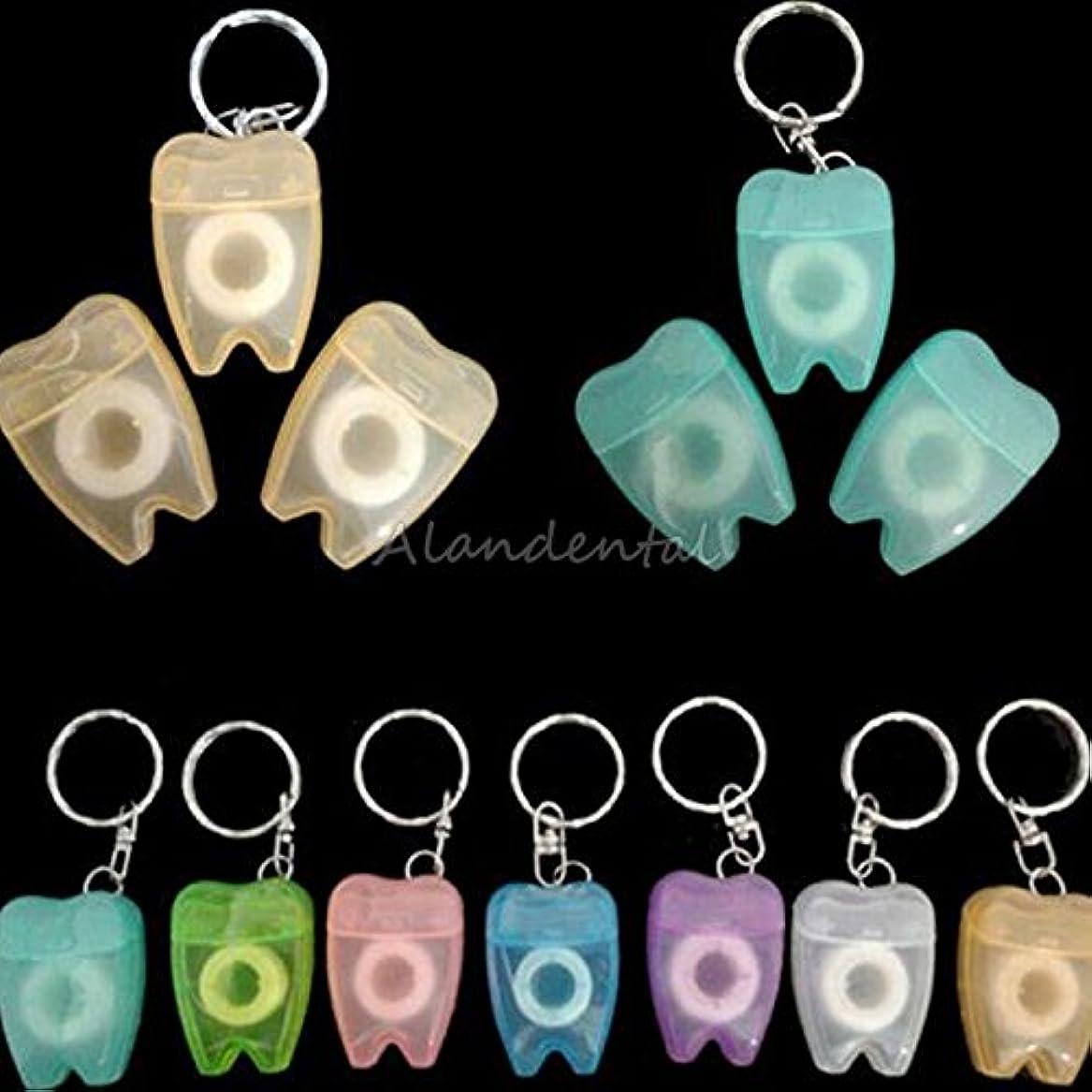 ぼかす判定ながらALAN 10個歯科糸ようじミニ口腔健康デンタルフロスキーホルダー歯科クリニック贈り物 プレゼント 15メートル