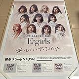 E-girls あいしてると言ってよかった LIVE 2017 E.G. EVOLUTION ポスター 2枚セット
