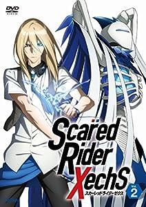 スカーレッドライダーゼクス Vol.2 通常版 [DVD]