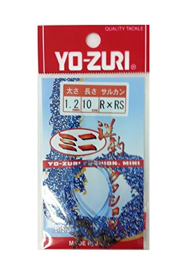 戻る不透明な経過デュエル(DUEL) スナップ 洋釣クッションミニ 径1.2mm×長さ10cm 2本 E1266