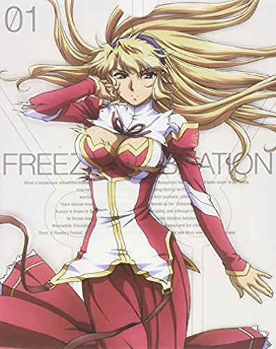 フリージング ヴァイブレーション Vol.1 [Blu-ray]