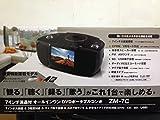 7インチ液晶付 オールインワン DVDポータブルコンポ ZM-7C