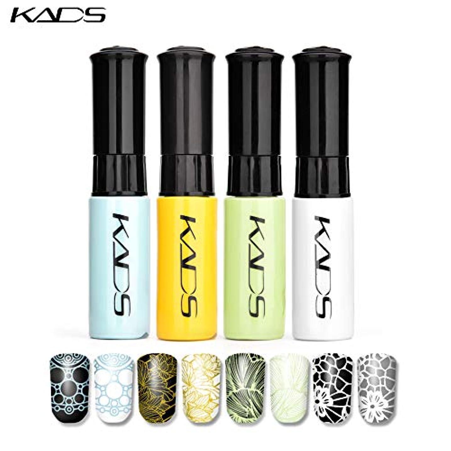 KADS スタンピングネイルポリッシュ 4ボトルセット スタンプネイルカラー マニキュアポリッシュ ネイルアート用品 (セット4)