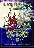 【メーカー特典あり】UVERworld TYCOON TOUR at Yokohama Arena 2017.12.21(B3ポスターカレンダーA付) [Blu-ray]