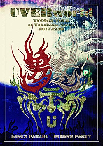 UVERworld TYCOON TOUR at Yokohama Arena 2017.12.21(特典なし) [Blu-ray]