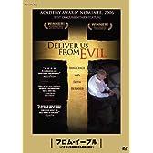 フロム・イーブル ~バチカンを震撼させた悪魔の神父~ : 松嶋×町山 未公開映画を観るTV [DVD]