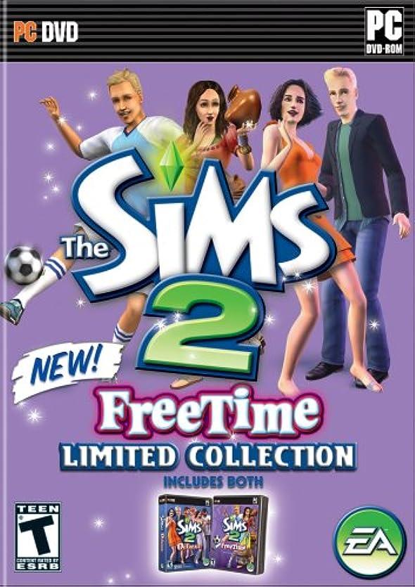 牧草地運命剛性The Sims 2: FreeTime Limited Collection (輸入版)