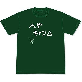 ゆるキャン△ へやキャン△ 黒板文字TシャツS