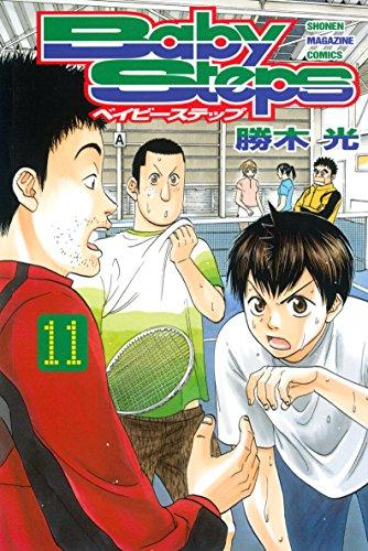 ベイビーステップ(11) (週刊少年マガジンコミックス)