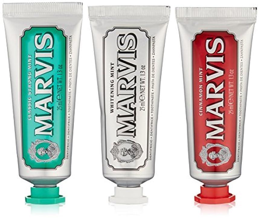 船外レトルト均等にMARVIS(マービス) イタリア カラーセット (歯みがき粉) 25ml x 3本
