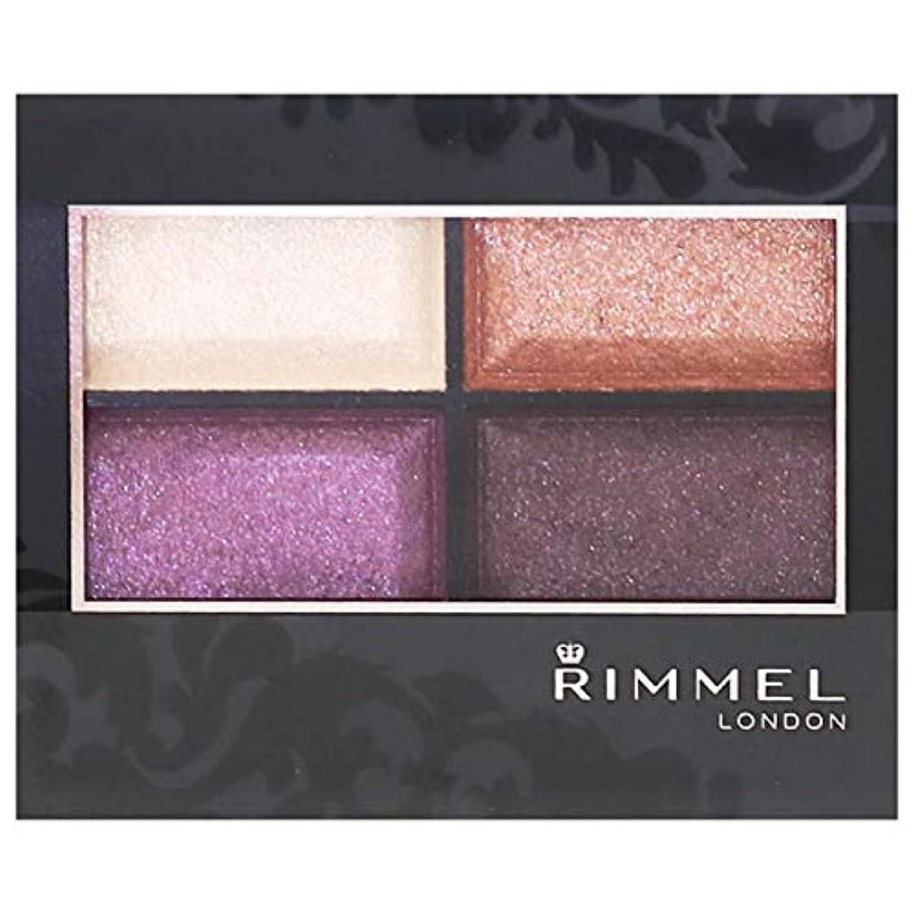 プログラム利用可能余分なRimmel (リンメル) リンメル ロイヤルヴィンテージ アイズ 015 スモーキーアメジスト 4.1g アイシャドウ