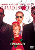 不機嫌な赤いバラ[DVD]
