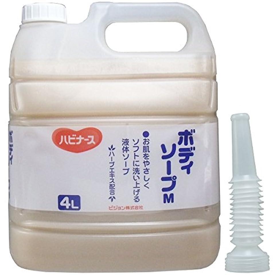 ボトルネックくつろぐカードハビナース ボディソープM 業務用 4L【5個セット】