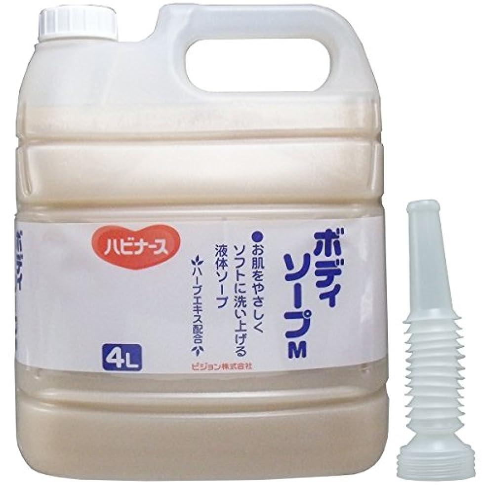 ずんぐりした洗剤筋肉のハビナース ボディソープM 業務用 4L【2個セット】