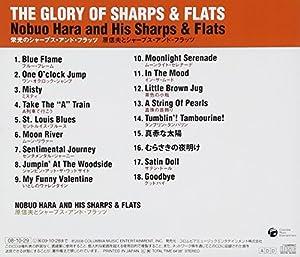 栄光のシャープス&フラッツ