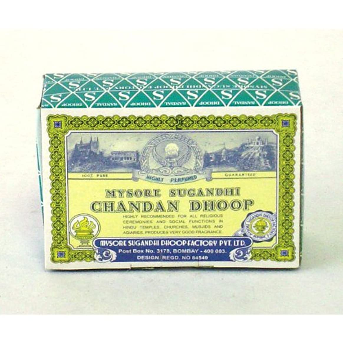 キャンベラドアミラー暗いChandan Dhoop – 16ジャンボログperボックス – 4ボックスのセット販売