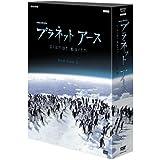 プラネットアース DVD-BOX3