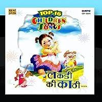 Top 16 - Children Songs