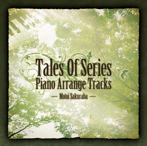 「テイルズ・オブ」シリーズ ピアノアレンジトラックスの詳細を見る