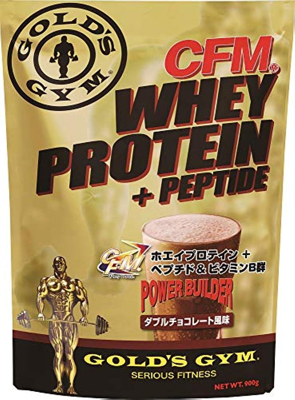 ブランドおそらく美徳ゴールドジム(GOLD'S GYM) CFMホエイプロテイン ダブルチョコレート風味 2kg